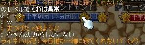 Maple110801_214559.jpg
