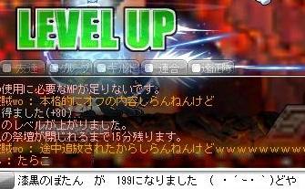 Maple110814_003457.jpg