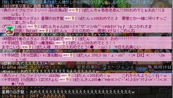 Maple110817_220815.jpg