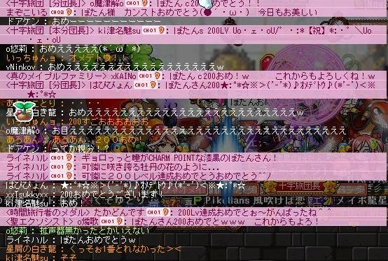 Maple110817_220825.jpg