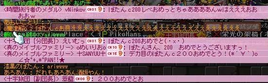Maple110817_220845.jpg