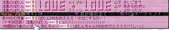 Maple110817_221308.jpg
