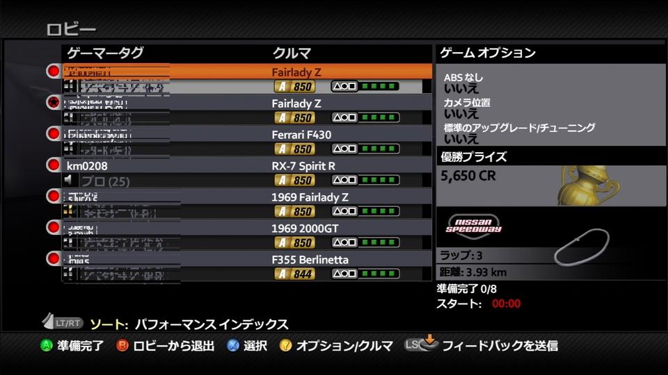 11th_GR_02.jpg