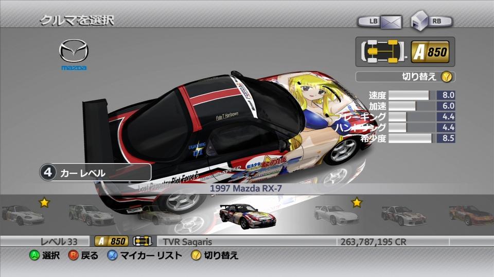 20090601_09.jpg