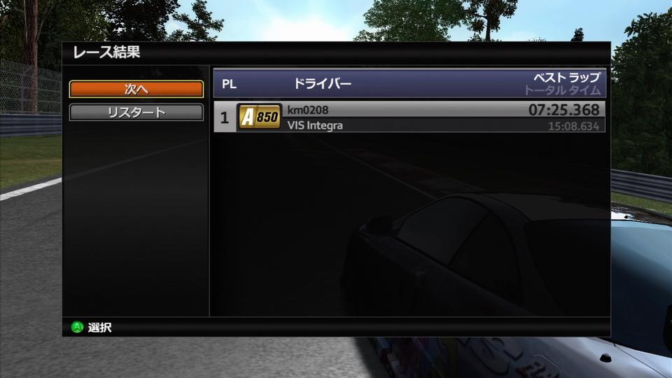 20090609_01.jpg