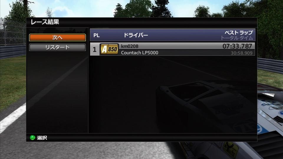 20090623_01.jpg