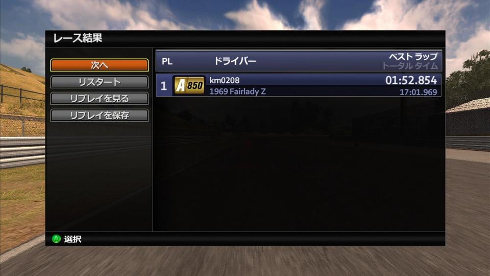 20090626_08.jpg