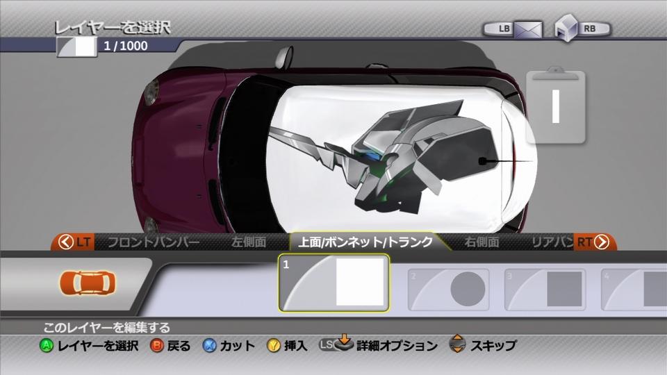RX-0_01.jpg