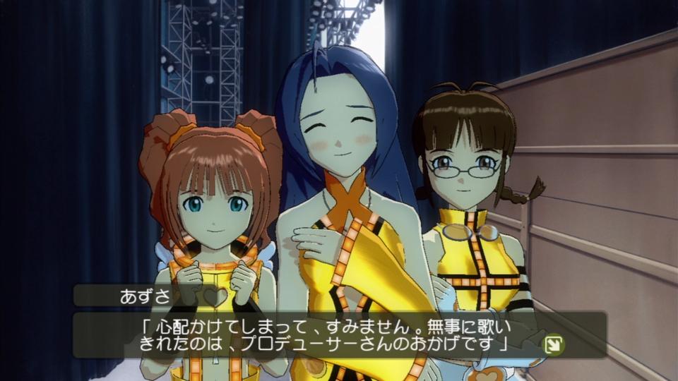 azusa_yayoi_ritsuko_03.jpg