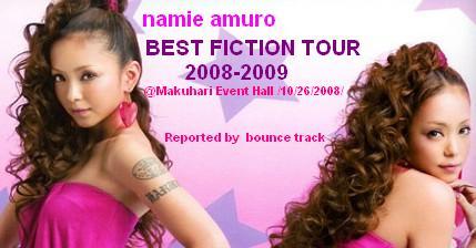 amurobestfictiontour1.jpg