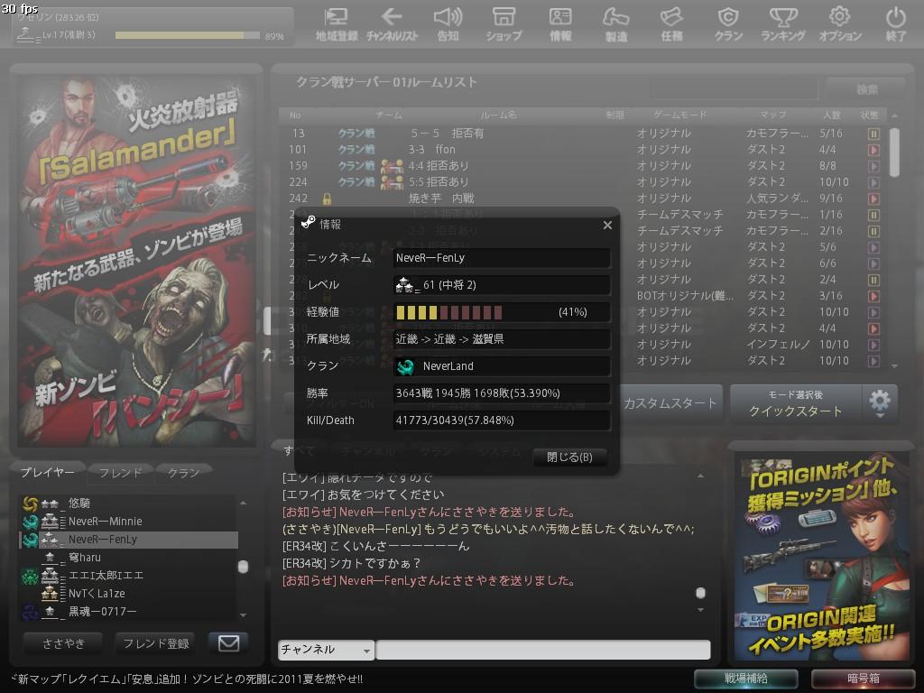 Snapshot0152.jpg