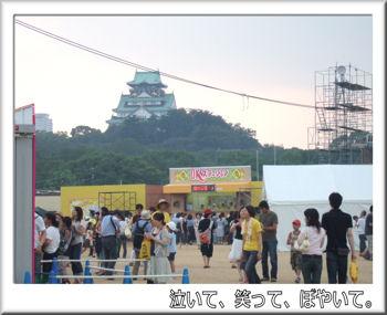 会場の雰囲気2.jpg