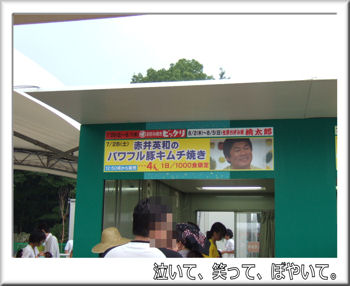 パワフル豚キムチ焼き.jpg