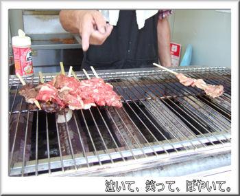 米沢牛の串焼き.jpg