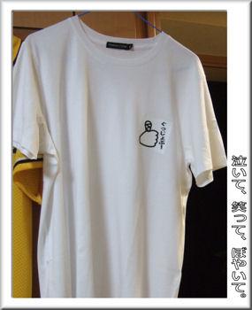 ぐっじょぶTシャツ