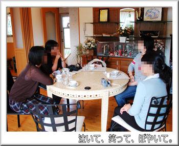 主婦たちの座談会