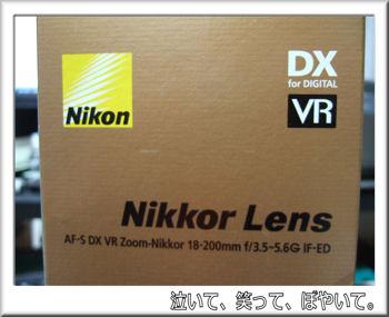 AF-S DX VR ED 18-200