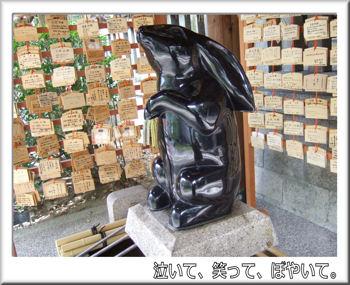 うさぎの像
