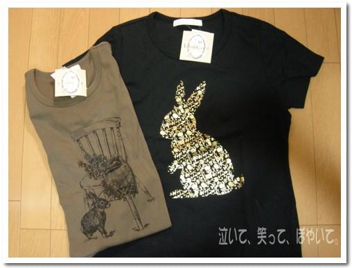兎柄Tシャツ