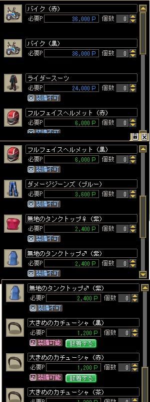 casxihi.jpg