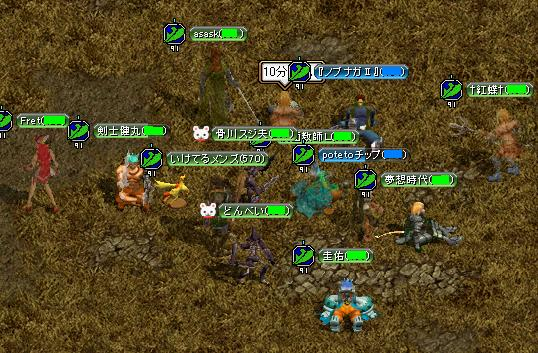 Gv9-1.jpg
