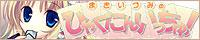 banner_hyakunin.jpg