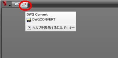 DWGConvert_image001.jpg