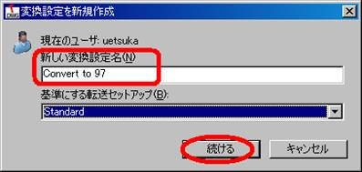 DWGConvert_image004.jpg