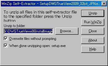 SetupDWGTrueView2009_32bit_JPN.JPG