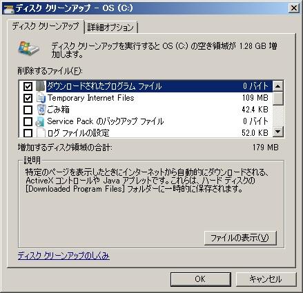 diskcup01.jpg