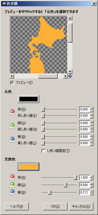 gimp-irokokan02.png