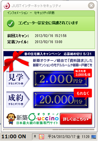 justkokokuuza01.png