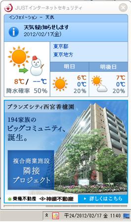 justkokokuuza02.png