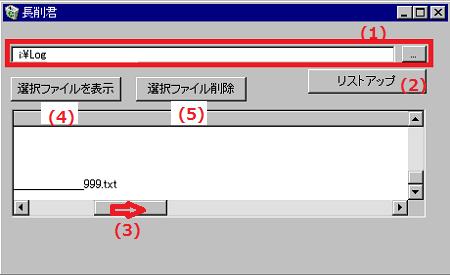 nagasaku01.png