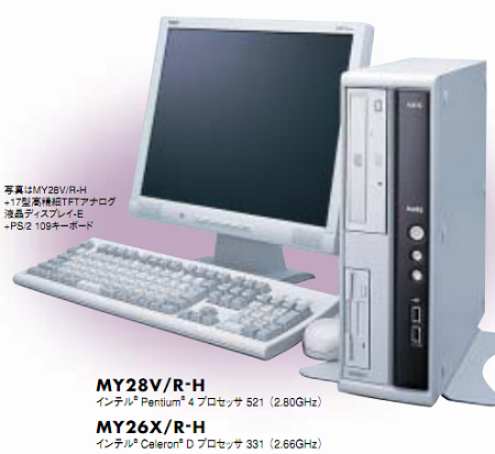 nec-my26x-r-h01.png
