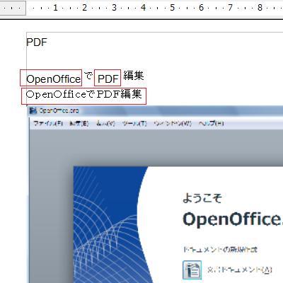 openoffice2pdf.jpg