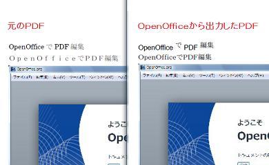 openoffice2pdf2.jpg
