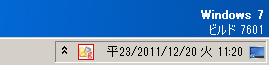 tclocklight-kt100204-02.png