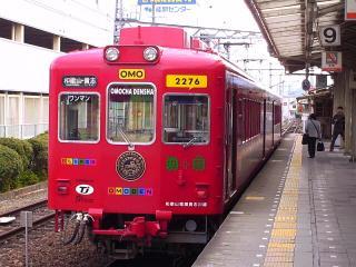 わかやま電鉄2270系2276F