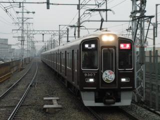 PAP_0253.jpg