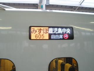 PAP_0268.jpg