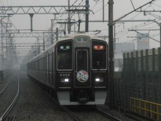 PAP_0276.jpg