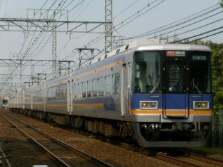 PAP_0306.jpg