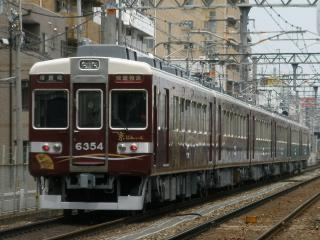 PAP_0385.jpg