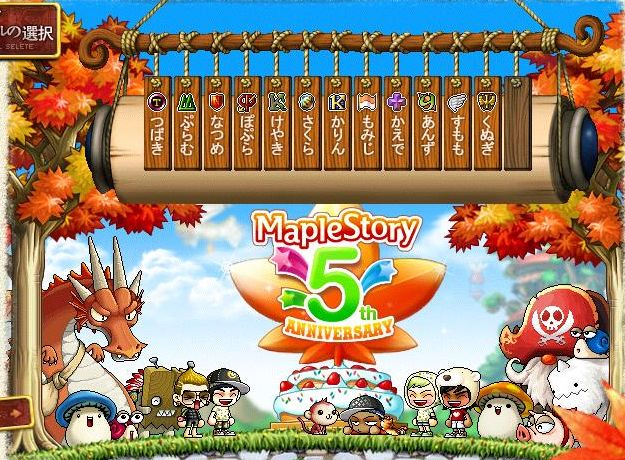 Maple0399.jpg