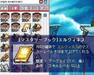 Maple0429.jpg