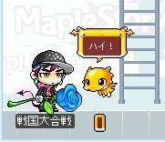 Maple0478.jpg
