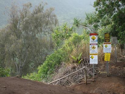 渓谷降り口1