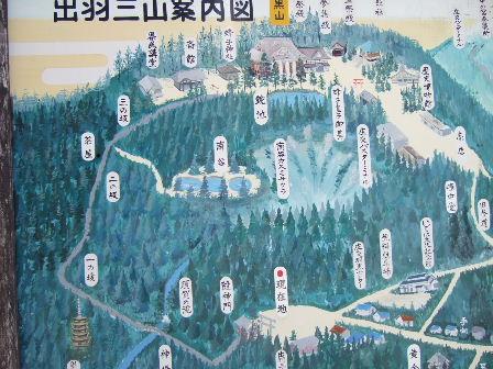 羽黒山案内図