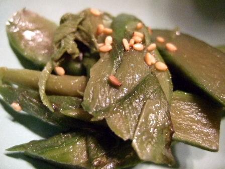 丸屋山菜19